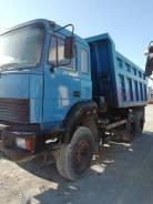 УРАЛ 654200, 2008