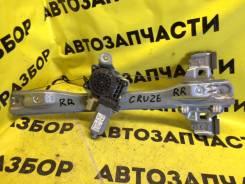 Стеклоподъемный механизм. Chevrolet Cruze, J300, J305, J308 F16D3, F16D4, F18D4, LUJ, Z18XER