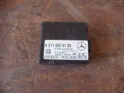 Блок управления сигнализации Mercedes-Benz
