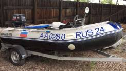 Лодка с прицепом Solar 450 + 40 мотор
