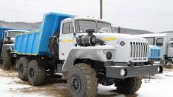 Урал 4320-1912-40, 2013