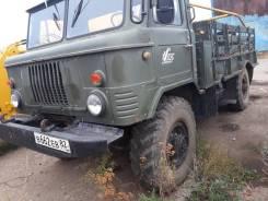 ГАЗ 66. Бурильно- крановая машина ямобур Бкм 302 Газ 66 1990 г. в, 1 200кг.
