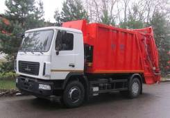 Коммаш КО-427-34, 2020