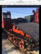 ОТЗ ТДТ-55. Трактор ТДТ-55, 125 л.с.