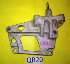 Кронштейн опоры двигателя правый Nissan QR20, QR25