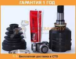 Шрус внутренний ASVA / TYIU5009. Гарантия 12 мес.
