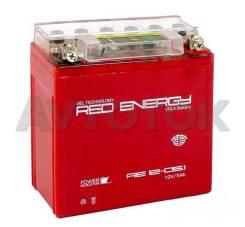 Аккумулятор Red Energy DS 1205.1 емк.5А/ч; п. т.65А (12N5-3B, YB5L-B)