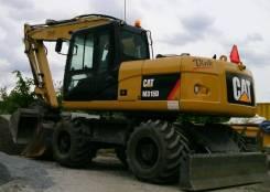 Caterpillar 315D L, 2010