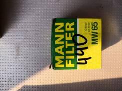 Фильтр маслянный MW65