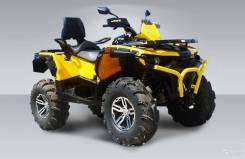 Stels ATV 850G Guepard Trophy. исправен, есть псм\птс, без пробега