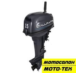 Лодочный мотор Allfa CG T15 (2-такт. )