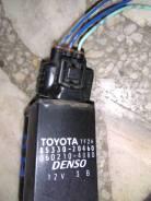 Мотор насос омывателя Toyota