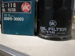 Фильтр масляный C-116 VIC