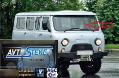 Лобовое стекло УАЗ Буханка (оригинал) AGC automotive