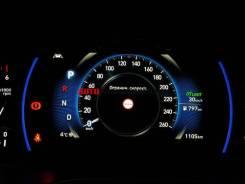 Активация системы ISLW Hyundai SantaFe TM