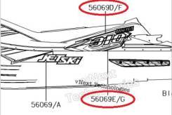 Наклейки на Гидроцикл Kawasaki Ultra 310