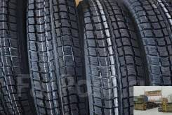 Алтайшина Forward Professional 301, 185/75 R16 LT