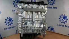 Двигатель G4NA 1D271-2EU00 2000 cc NU комплектации SUB (без навесного) Новый. Оригинал.