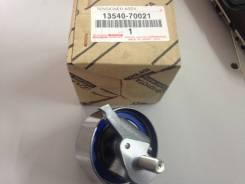 Натяжной ролик ремня ГРМ Toyota 1354070021