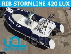 Корейская лодка Stormline Rib 420 Luxe с консолью, 5 лет гарантии