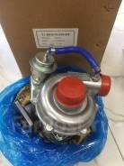 Новая турбина 4JG2 8970385180, 8970385181
