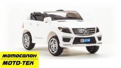 Детский электромобиль MotoLand E005 white, оф.дилер МОТО-ТЕХ, Томск, 2019