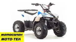 Квадроцикл MotoLand ATV 110 EAGLE, оф.дилер МОТО-ТЕХ, Томск, 2020