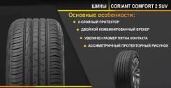 Cordiant Comfort 2 SUV. летние, новый