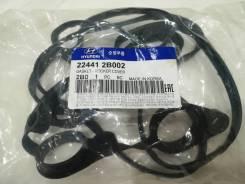 Прокладка клапанной крышки Hyundai / Kia