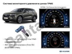 Отключение системы TPMS Hyundai Santa Fe TM