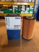 Фильтр масляный AUDI A8, VW Phaeton Touareg 6.0 W12 03- 07C115562E