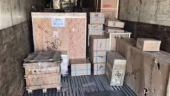 Спецально перевозка грузов в Хабаровск и выкуп в Китае