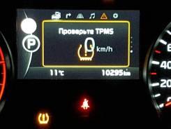 Отключение системы TPMS Kia Sportage QL