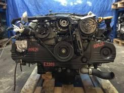 Двигатель в сборе. Subaru: Forester, Legacy, Outback, Impreza, Exiga, Legacy B4 Двигатели: EJ202, EJ203, EJ253, EJ252, EJ255, EJ152