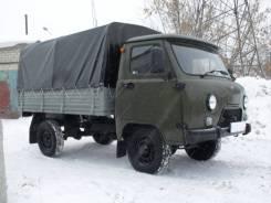 УАЗ 3303, 2018