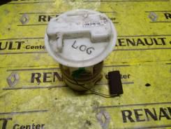 Насос топливный Renault Logan 05-14 Sandero 09-14
