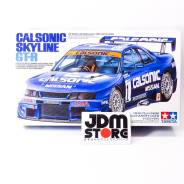 JDMStore | Сборная модель Calsonic Nissan Skyline GT-R (R33)