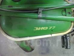 ЗИФ-77