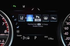 Корректировка пробега Toyota Camry XV70