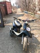 Yamaha BWS