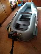 Продам лодку Мурена с мотором Toxatsu 3.5 лс.