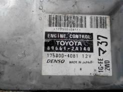 Блок управления двс efi Toyota Mark II Wagon Blit