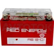 Аккумулятор Red Energy RE 1210.1 (YTZ10S)