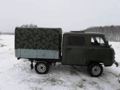 УАЗ 390945. УАЗ-Фермер, 2 700куб. см., 1 000кг., 4x4