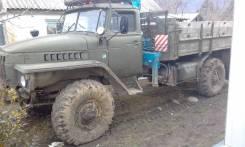 Урал 43206, 1997