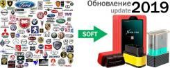 Oнлайн-софт для Автосканеров Launch X431 Idiag, Easydiag 2.0/3.0, Golo