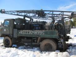 УГБ-50, 1993
