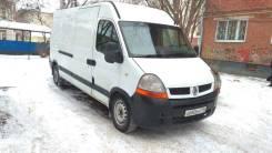 Renault Master, 2005