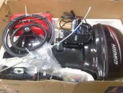 Лодочный мотор HD40FЕS