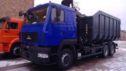 МАЗ. Ломовоз 6312С5-8525-012 с Гидроманипулятором, 7 000куб. см., 17 500кг., 6x4